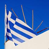 Greece flag against blue sky