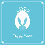 Easter egg with bunny and wishes. Vector