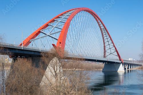 fototapeta na ścianę Bugrunskiy bridge novosibirsk