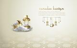 islamic design Ramadan kareem arabic lantern and moon islamic illustration