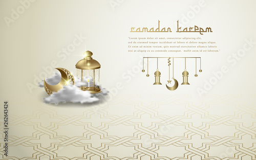 islamic design Ramadan kareem arabic lantern and moon islamic illustration © Zeref