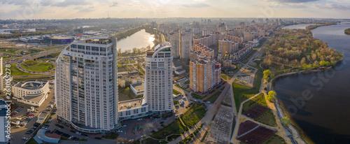 Aerial view of Obolon embankment at sunset in Kiev, Ukraine - 263055278