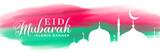 eid mubarak watercolor banner design