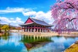 Gyeongbokgung palace in spring at seoul city south Korea