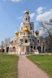 The Church of the Intercession of the Holy Virgin in Fili in Moscow. Classic monument of Moscow architecture.