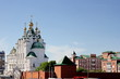 We travel around Russia. The cities of Russia - Yoshkar-Ola.