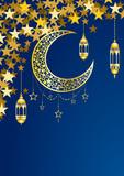 Ramadan kareem greeting template islamic crescent and arabic lantern. Vector illustration moon and stars