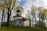 Cerkiew św. Marii Magdaleny w Białymstoku