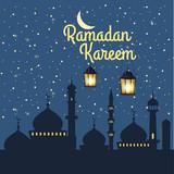 Ramadan Kareem holiday islam, mosques minaret
